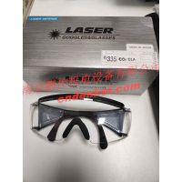 山本光学激光眼镜YL-335炭酸がスCLA
