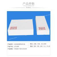 新润清铝板材耐磨氧化铝陶瓷衬板 耐磨管道内衬