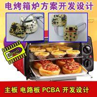 烤箱30升家用方案开发电烤炉家用商用多功能烘焙迷你主板
