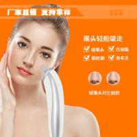 韩国电动吸黑头仪器 洁面仪美容仪 吸油脂粉刺黑头毛孔清洁仪器