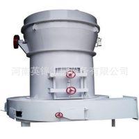 3R2715 超细粉料粒度可调式雷蒙磨 石灰石高压雷蒙磨 磨粉生产线