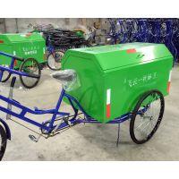 人力三轮垃圾搜集车 社区垃圾车 各种款式均可定做 人力环卫车