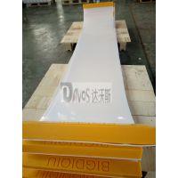健身滑行板_左右速滑滑行板生产厂家山东达沃斯工程塑料有限公司