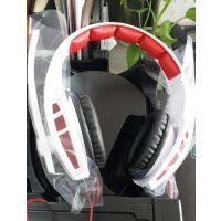 漫步者 G1头戴式电脑游戏耳麦 运动手机耳机重低音带话筒