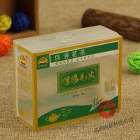 定制PVC磨砂盒子 透明塑料包装盒 化妆品盒 玩具彩盒 烫金折盒