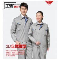 青岛工作服专业定做厂家平度厂服工装定制短袖耐磨制服工装供应