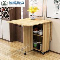 桌子折叠餐桌家用小户型长方形折叠桌子简约折叠可伸缩移动