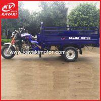 KAVAKIMOTOR 厂家直销 隆鑫 长期供应 150三轮摩托车货车
