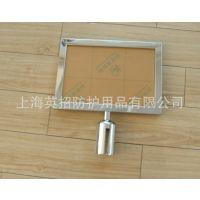 【热卖】不锈钢插牌 围栏A4插牌 酒店用品一米线插牌 指示牌A3定