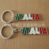 锌合金彩色字母钥匙扣 旅游纪念品 ITALIA金属钥匙链出口礼品