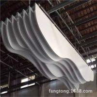 广州弧形木纹铝方通厂家 定制写字楼办公室防火造型铝方通吊顶