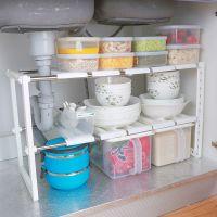 日本可伸收缩厨房下水槽置物架2层塑料 橱柜水槽下锅架碗碟收纳架