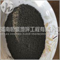 濮阳绿色金刚砂地坪材料施工方案