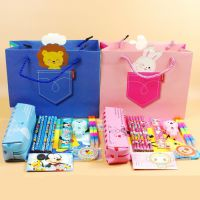 开学必备可爱小学生文具套装礼盒礼包 文具用品生日大礼包批发