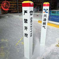 供应中国移动通讯光缆指示牌玻璃钢警示桩——河北龙轩