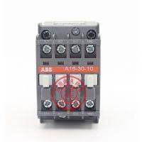 热销工厂必备ABB交流接触器A16-30-10 价格优惠