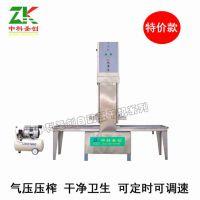 贵州手工半自动豆干机,新款电动豆干压榨机厂家免费技术