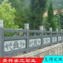 厂家供应各种石栏杆护栏 河道青石雕花桥栏杆 可来图定做