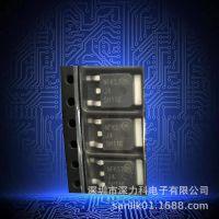 MJD45H11T4G MJD45H11 封TO-252 双极型晶体管 ON原装正品