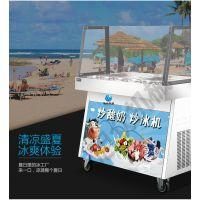 泰国炒冰机制作炒冰教程 旭众炒酸奶机多少钱一台