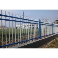 厂家定制护栏 热镀锌锌钢围栏 宜春万载围墙护栏 钢管围栏 铜鼓厂区围栏