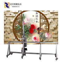 哪家的墙体喷绘机质量好汉皇墙体彩绘机精选之一
