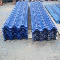 煤场专用防尘网 防风抑尘网规格 防尘挡风墙