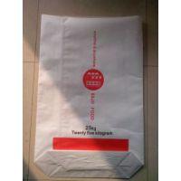 进口白色牛皮纸复合方底敞口袋,环保食品袋,安徽顺科生产,可定制设计版面