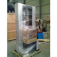 1吨10KN土工布撕裂强度试验机测量实在 让产品不再揠苗助长