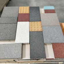 广场用陶瓷透水砖 彩色环保透水砖厂家1