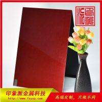 供应重庆彩色201不锈钢/转印中国红不锈钢板加工厂