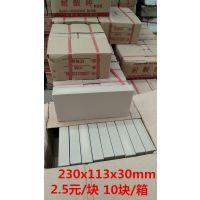 江西吉安耐酸瓷砖,耐酸砖铺设需要注意的方法