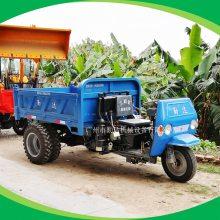 清远厂家直销劲牛后双轮胎自卸三轮车,可定制25马力柴油三轮车
