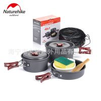 NH挪客野餐烧烤用品户外野营锅具炊具便携组合套锅餐具 2-3人