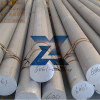 上海铝合金炫纵供应变形铝(4A11)可免费提供样品