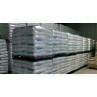 东莞地区供应PMMA V920-100法国阿科玛耐高温耐磨性极佳