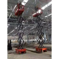 29米 直臂式升降机租赁价格| 董家渡 5~41米 出租高空车服务