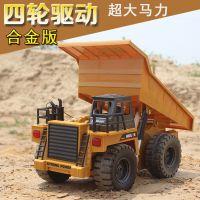 汇纳15通合金工程车儿童挖掘机电动玩具仿真四轮翻斗车一件代发