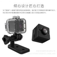?SQ12摄像机防水数码小相机高清摄像头运动DV waterproof camera