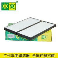 10款北京现代ix35空调滤芯10款桑塔纳3000空调滤清器97617-1C000