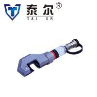 厂家生产 液压切断器 救援破拆器材 扩缝器有现货量大从优