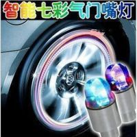 摩托车改装配件电动灯饰气嘴气门汽车轮胎装饰七彩 风火轮毂对装
