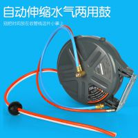 FO-6010水汽两用鼓直销气鼓自动绕管器卷管器 汽车美容店用品工具