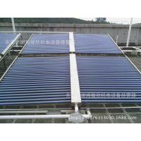 【沃禾牌】东莞太阳能热水器批发 供应东莞常平 企石 石排太阳能