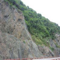 山体滑坡边坡防护网 柔性边坡防护网行业 挂网喷浆护坡资料