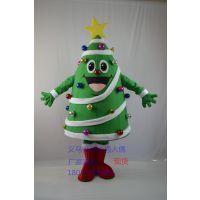 卡通人偶服装行走卡通服装舞台装 节日 派对活动店庆演圣诞树人偶