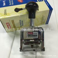 新元昌9位自动号码机 打码器打码机 数字印章 209型编号机 页码器