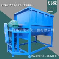 晋中饲料拌料机 腻子粉搅拌机生产线专业生产