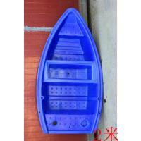 厂家直销2米塑料渔船/2米PE渔船/冲锋舟