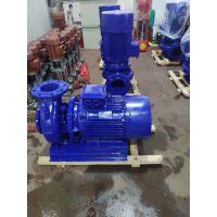卧式采暖泵SLW100-100 扬程:12.5M 5.5KW 北京丰台众度泵业